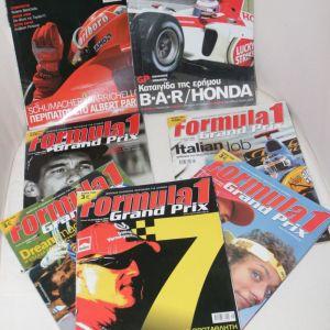 Formula1 - Grand Prix Περιοδικά