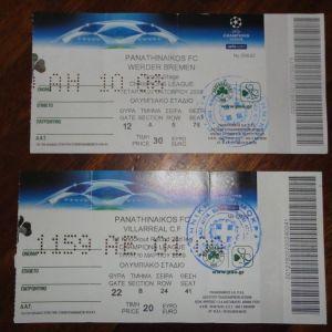Παναθηναϊκός εισιτήρια