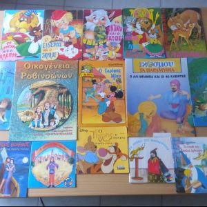 15 παιδικά βιβλία και παραμύθια