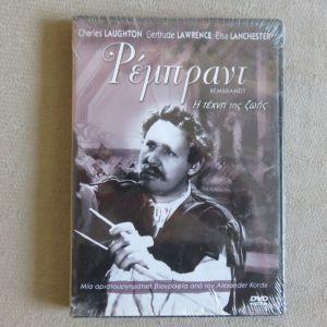 DVD Ταινια - Ρεμπραντ Η τεχνη της ζωης