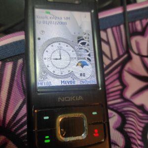 Original NOKIA Model 6500s-1, Type RM-240.