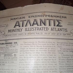 atlantis 1912 περιοδικό Νέα υορκη