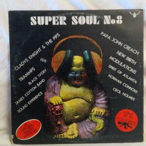 Δίσκος βινυλίου SUPER SOUL.