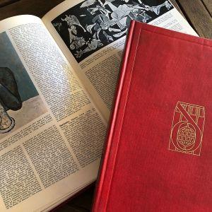«Δομή»- Έγχρωμη Εγκυκλοπαίδεια - 15 τόμοι