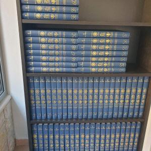 Εγκυκλοπαιδεια Παπυρος Λαρους Μπριταννικα