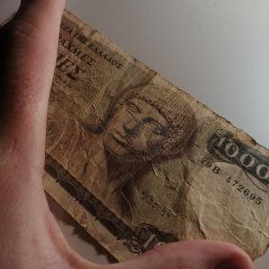 Χαρτονόμισμα 1000 δραχμών 1987