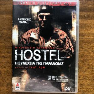 Θρίλερ dvd ταινίες όλες αυθεντικές