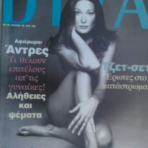 DIVA Γυναικείο περιοδικο