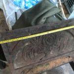 Διακοσμητική πλάκα από μαντέμι ,, Κατάλληλη για διακόσμηση πολλών εφαρμογών