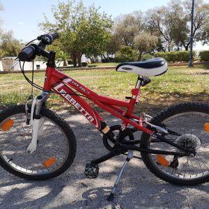 Παιδικό ποδήλατο 20' Beretta