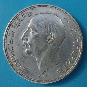 ΒΟΥΛΓΑΡΙΑ-Bulgaria 100 leva 1937, ασημένιο.