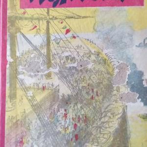 1942 Ιουλίου Βερν Πλωτή Πολιτεία μετάφραση Καζαντζάκη 1η εκδοση