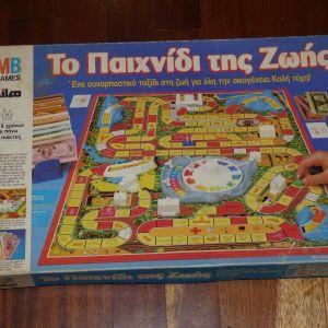 ΕΠΙΤΡΑΠΕΖΙΟ ΠΑΙΧΝΙΔΙ ''Το παιχνίδι της ζωής'' MB 90s