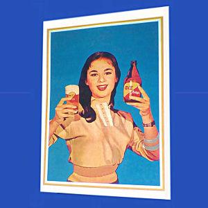 Αγγελιες Αλικη Βουγιουκλακη διαφημιση μπυρα Φιξ Fix 1954 επανεκδοση 2017 Aliki Vougiouklaki Fix Beer ad 1954 re-issue 2017