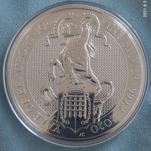 10 oz siler coin BU