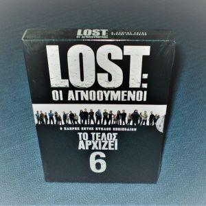 Lost - Ο Πλήρης Έκτος (Τελευταίος) Κύκλος - 5 DVD