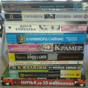Ρώσικα βιβλία - 10 βιβλία - 10 ευρώ όλα μαζί