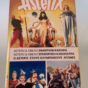 Οι 3 ταινίες Αστερίξ, Asterix