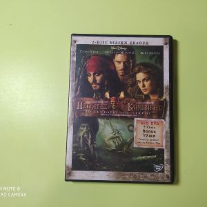 Οι Πειρατές Της Καραϊβικής: Το Σεντούκι Του Νεκρού - 2 Disc Ειδική Έκδοση - DVD