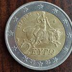 Δύο ευρώ με το S XF και δύο ευρώ Κωστής Παλαμάς