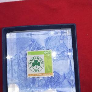 Γραμματόσημο 2005 Παναθηναϊκός