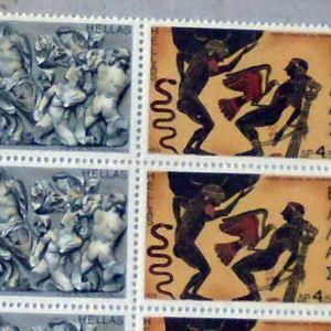 ΓΡΑΜΜ ΜΥΘΟΛΟΓΙΑ 1973