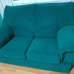 Διπλός Καναπές με Ρυθμιζόμενο Σβέρκο