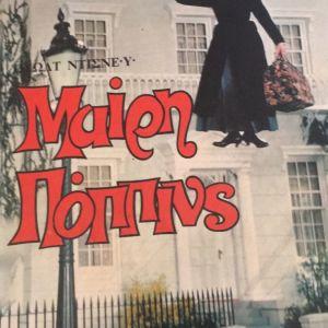 Η Μαίρη Ποππινς ,με φωτογραφίες από το έργο.