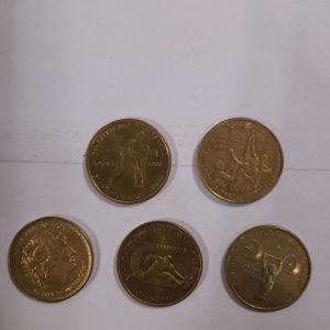 5 κερματα των 100 δρχ