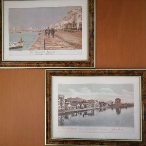 2 πίνακες με κορνίζα και θέμα την παληα.θεσσαλονικη.