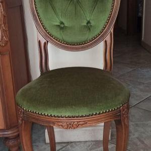 Vintage καρέκλα