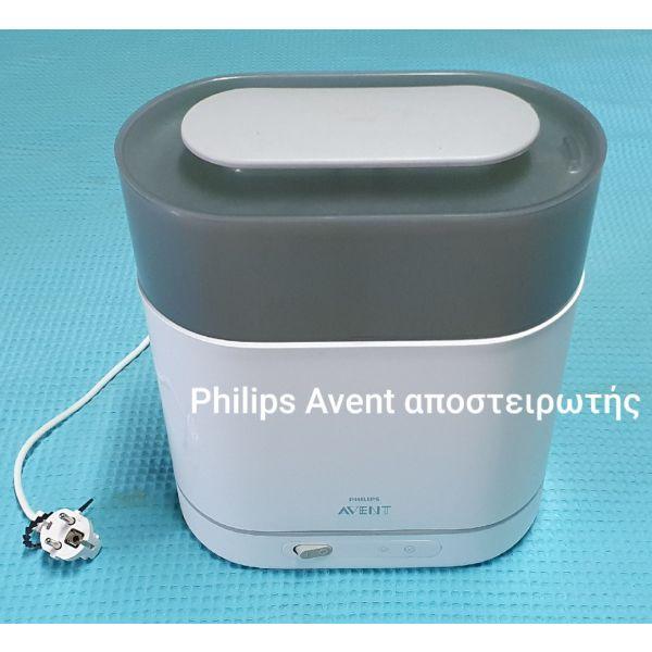 Philips Avent apostirotis