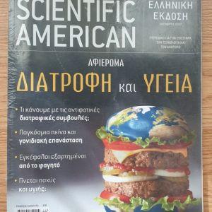Scientific American Τεύχος: Νοέμβριος 2007