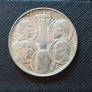30 1963  Ασημένιο