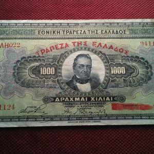 1000 του 1926 Νοεμβριου