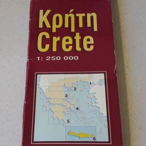 Χάρτης Κρήτη Road