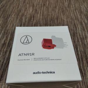 ATN91R .βελονα πικαπ