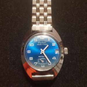 ρολόι γυναικείο Parker
