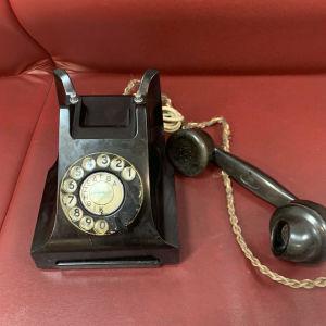 Τηλέφωνο αντικα σπάνιο