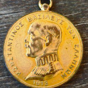Παλιό χάλκινο μετάλλιο / αναμνηστικό  Κωνσταντίνος Βασιλέυς των Ελλήνων 1913
