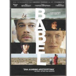 DVD / BABEL  / ORIGINAL DVD