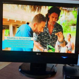 Τηλεόραση LG Flatron 19'' LCD