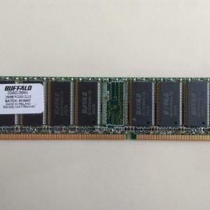 Πώληση μνήμης RAM 256MB