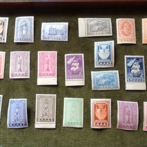 Γραμματόσημα Ενσωμάτωση Δωδεκανήσου.  Dodecanese union