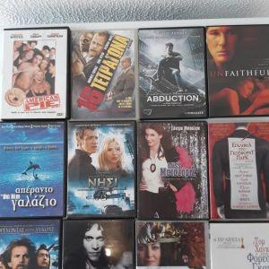 25 DVD ταινίες