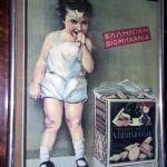 15 ΠΑΛΙΕΣ  VINTAGE  διαφημιστικες αφισσες σε καδρα