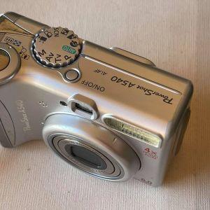 Ψηφιακή φωτογραφική μηχανή CANON A540 + θήκη μεταφοράς + καλώδιο μεταφοράς δεδομένων. Η μηχανή λειτουργεί άψογα. Αλλαγή Φακού.