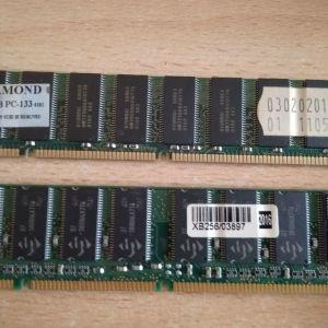 Μνήμες SDRAM 256MB 1τεμ.