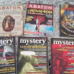 βιβλία μυστηριου