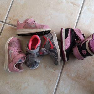 Παπουτσια παιδικά για κορίτσια